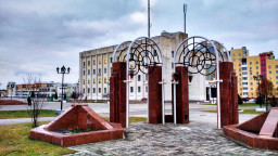Notes from Slavutych: the last nuclear monotown