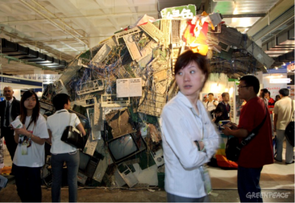 Figure 1 - e-waste tsunami (© Greenpeace)